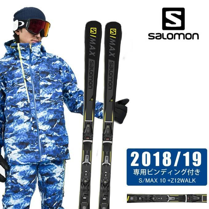 サロモン salomon スキー板セット 金具付 メンズ S/MAX 10 +Z12WALK エスマックス