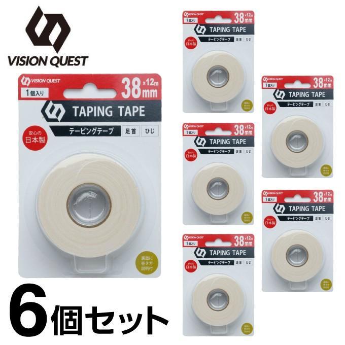 テーピング 非伸縮 テーピングテープ38mm 12m×6個 日時指定 計72m 足首 VISION VQ580201H04 ひじ QUEST 予約販売品 ビジョンクエスト