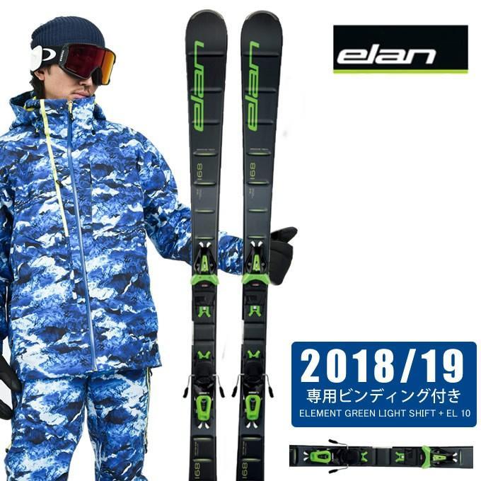 エラン ELAN スキー板セット 金具付 メンズ ELEMENT 緑 LIGHT SHIFT + EL 10 エレメント