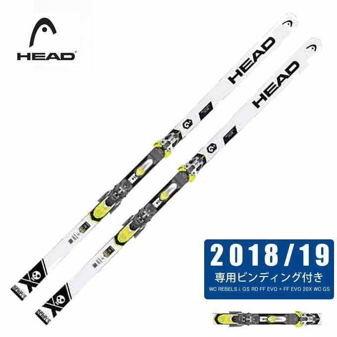 ヘッド HEAD スキー板 セット金具付 メンズ スキー板+ビンディング WC REBELS i. GS RD FF EVO + FF EVO 20X WC GS RD