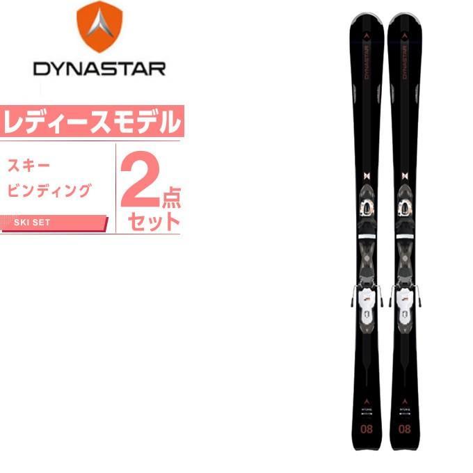 華麗 ディナスター DYNASTAR スキー板 セット金具付 レディース スキー板+ビンディング INTENSE 8 +XPRESS 11, ゴジョウメマチ be737576