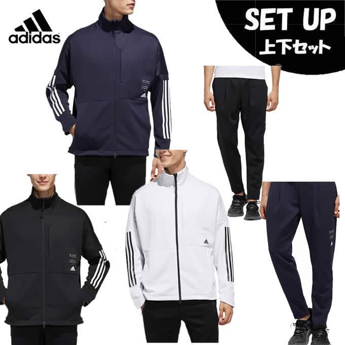 アディダス スポーツウェア上下セット メンズ ID ウォームアップ ジャージジャケット + ID ウォームアップ ジャージパンツ FYK52 + FYK53 adidas