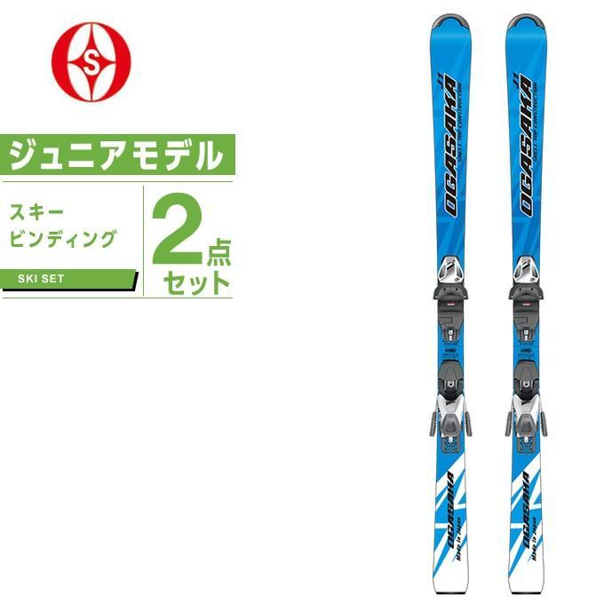 公式 オガサカ OGASAKA ジュニア スキー板 セット金具付 スキー板+ビンディング J-1 +SLR 7.5 GW AC, レザムルーズ 1503d0ed