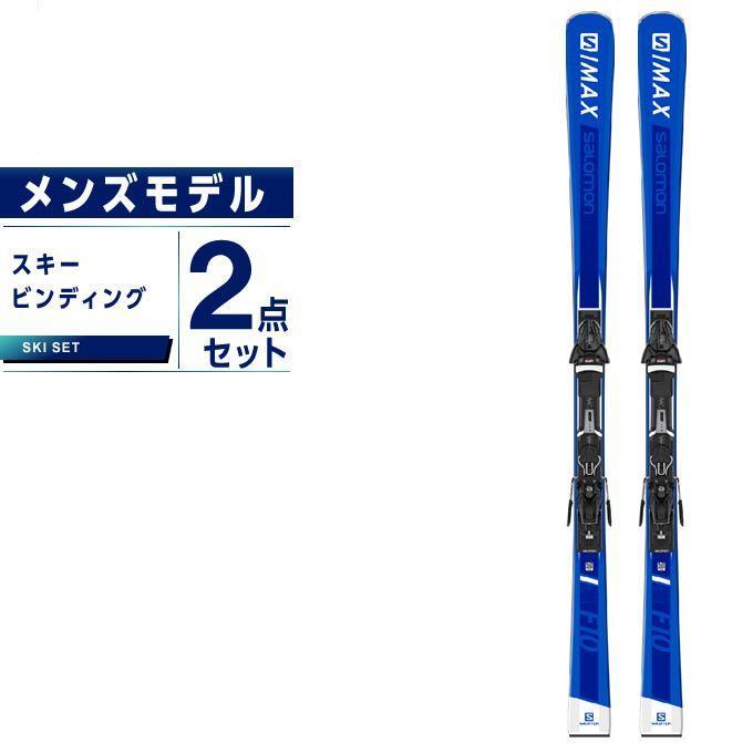サロモン スキー板 セット金具付 メンズ スキー板+ビンディング 期間限定で特別価格 S +Z10 MAX GW F10 オンライン限定商品 salomon