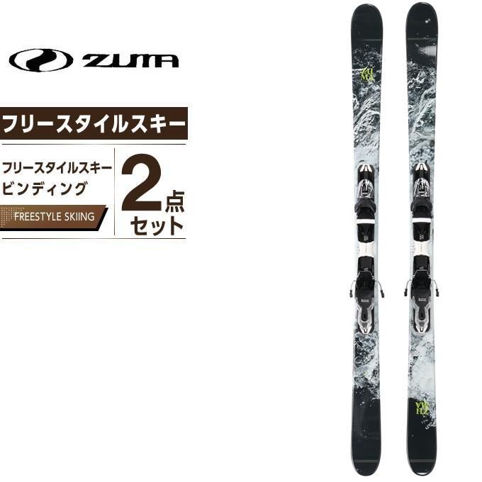 人気 ツマ ZUMA スキー板 セット金具付 セット金具付 メンズ ツマ フリースタイルスキー スキー板+ビンディング MONO MONO +EXPRESS10, テンノウジク:4fce4b3b --- airmodconsu.dominiotemporario.com