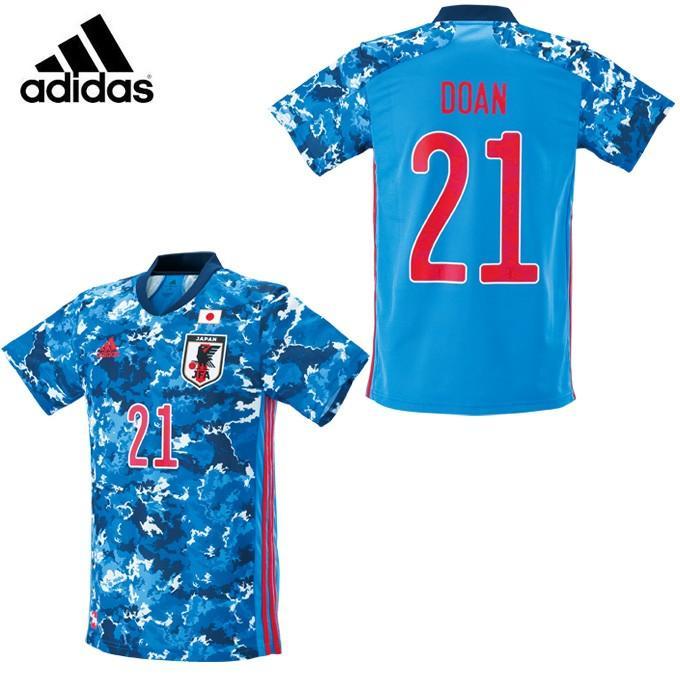 【背番号21】 アディダス サッカー日本代表 2020 ホーム レプリカ ユニフォーム半袖 背番号21 ネーム入り ED7350 GEM11 メンズ レディース adidas