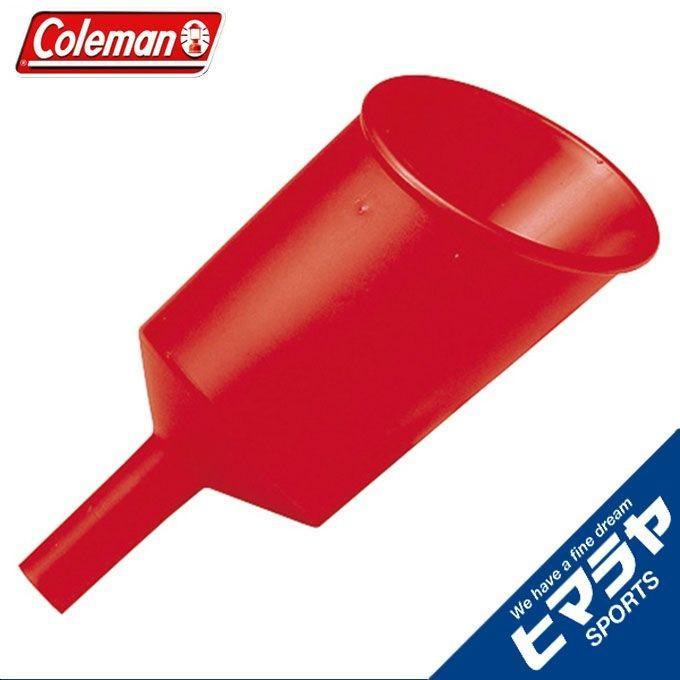 コールマン 価格交渉OK送料無料 全店販売中 フィルター付きじょうご フューエルファネル 5103-700T Coleman