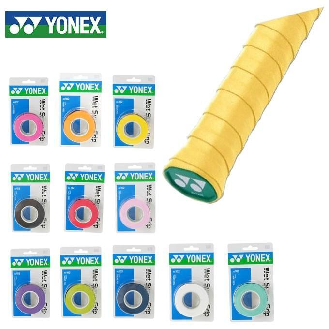 ヨネックス テニス バドミントン グリップテープ ウェットタイプ AC102 引き出物 3本入り ウェットスーパーグリップ YONEX 卓抜
