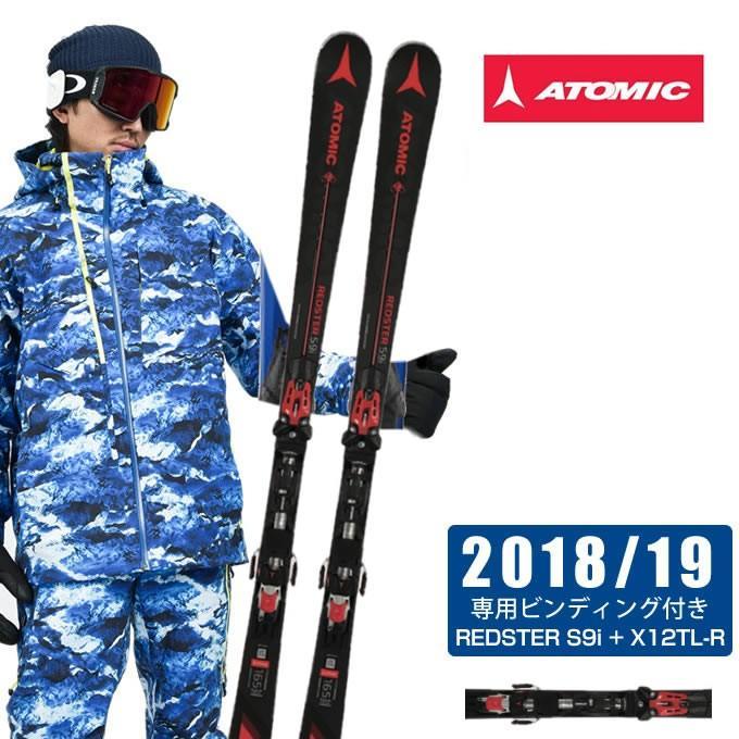 アトミック スキー板セット 金具付 メンズ 赤STER S9i + X12TL-R レッドスター ATOMIC