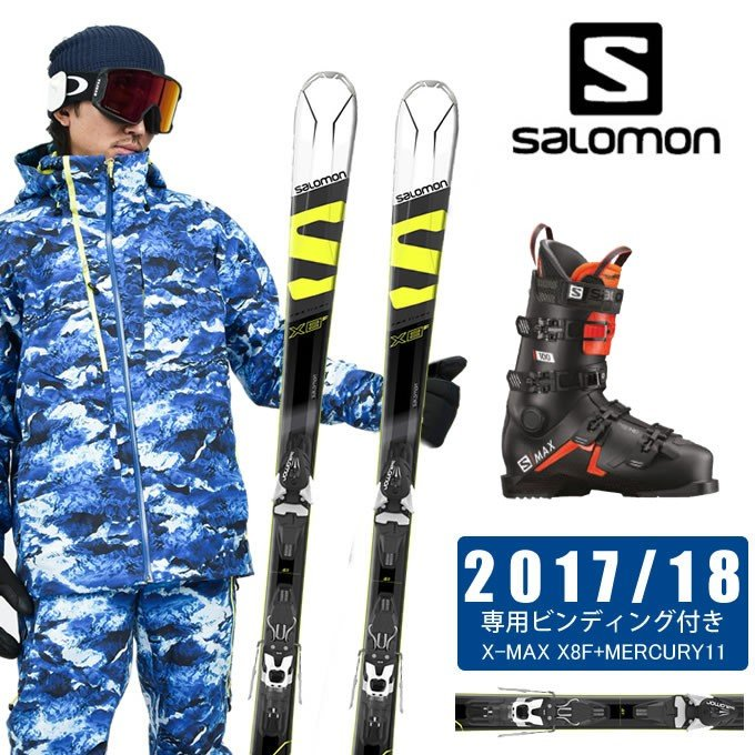 人気ショップ サロモン salomon スキー板 3点セット X-MAX メンズ X-MAX salomon X8F+MERCURY11 X8F+MERCURY11 + S/MAX 100 スキー板+ビンディング+ブーツ, 高知県:137dcc49 --- airmodconsu.dominiotemporario.com