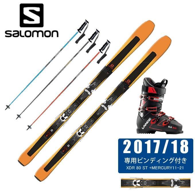 サロモン salomon スキー板 4点セット メンズ XDR 80 ST + MERCURY11-21 + SX 90 tr. + CX-FALCON
