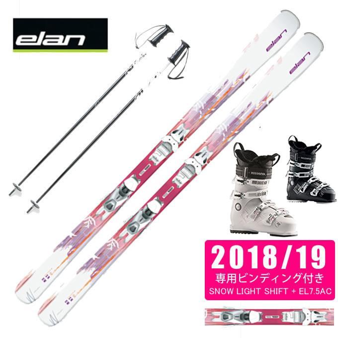 エラン ELAN スキー板 4点セット レディース SNOW LS + EL7.5AC + PURE CONFORT 60 + SLALOM