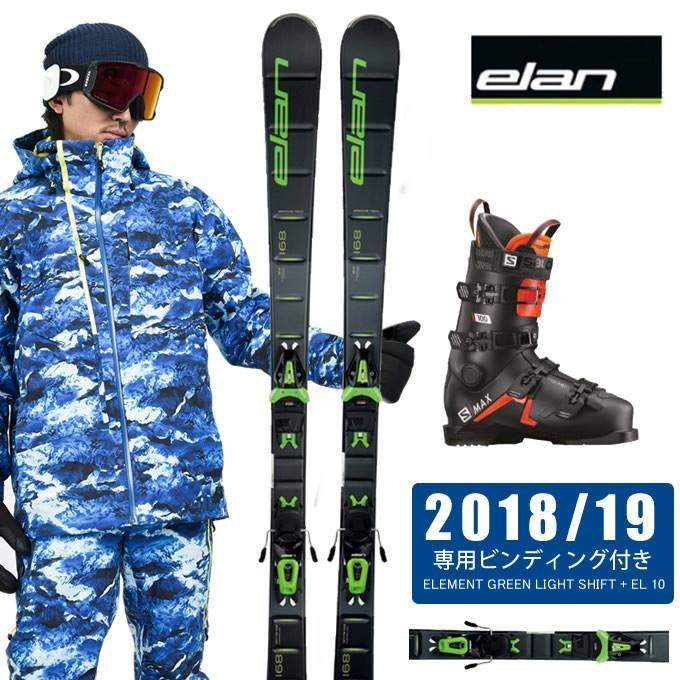 超激安 エラン ELAN メンズ スキー板 + 3点セット メンズ ELAMENT GREEN ELAN LS + EL 10 + S/MAX 100 スキー板+ビンディング+ブーツ, カミクイシキムラ:7fb76dfa --- airmodconsu.dominiotemporario.com