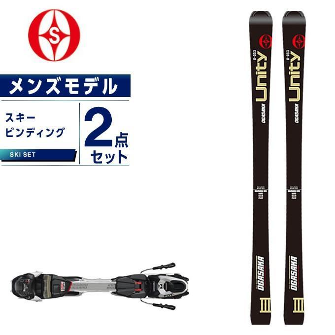 リアル オガサカ OGASAKA スキー板 セット金具付 メンズ スキー板+ビンディング UNITY OS/3 BK +FDT TP10, 東京OSHARE 4a966181