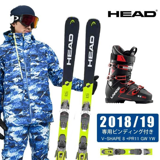 ヘッド HEAD スキー板 3点セット メンズ V-SHAPE 8 +PR11 GW YW + SX 90 tr. 黒-赤 スキー板+ビンディング+ブーツ