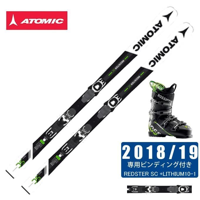 アトミック ATOMIC スキー板 3点セット メンズ 赤STER SC +LITHIUM10-1 + SPEED 80 スキー板+ビンディング+ブーツ