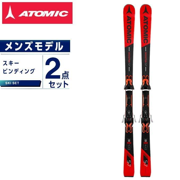 【最安値】 アトミック ATOMIC スキー板 セット金具付 メンズ スキー板+ビンディング REDSTER S7 +FT12GW-3, セカンドパーツ 412c3f60