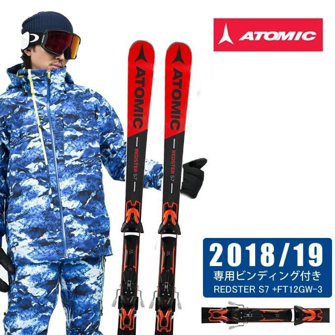 アトミック ATOMIC スキー板セット 金具付 メンズ 赤STER S7 +FT12GW レッドスター