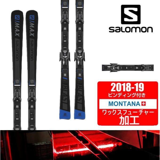サロモン salomon スキー板セット 金具付 メンズ S/MAX BLAST +X12TL【WAX】