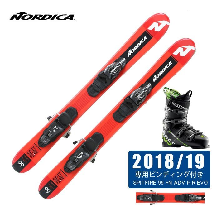 ノルディカ NORDICA FUNスキー板 3点セット メンズ SPITFIRE 99 + N ADV P.R EVO + SPEED 80