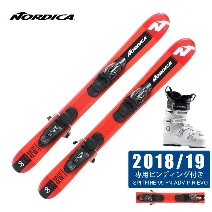 ノルディカ NORDICA FUNスキー板 3点セット メンズ SPITFIRE 99 + N ADV P.R EVO + PURE CONFORT 60