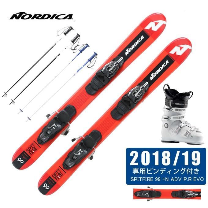 ノルディカ NORDICA FUNスキー板 4点セット メンズ SPITFIRE 99 + N ADV P.R EVO + PURE CONFORT 60 + SLALOM