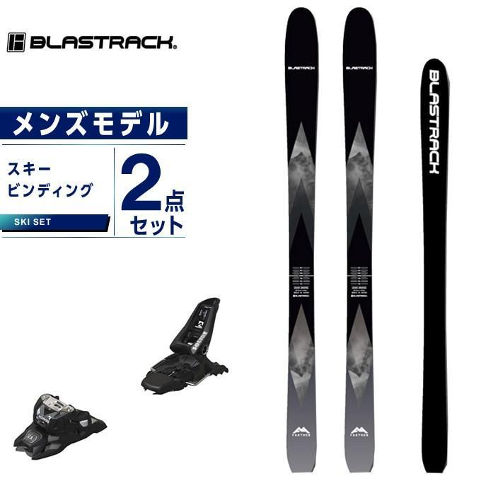 数量は多い  ブラストラック BLASTRACK メンズ スキー板 セット金具付 メンズ フリースタイルスキー スキー板+ビンディング BLASTRACK FARTHER+SQUIRE 11 FARTHER+SQUIRE ID, S.S.N:f10ce984 --- airmodconsu.dominiotemporario.com