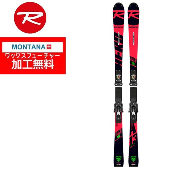 ロシニョール ROSSIGNOL スキー板 セット金具付 メンズ HERO ATHLETE FIS SL +SPX15RF 【wax】