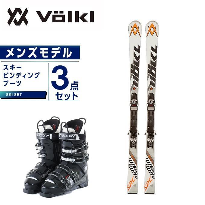 高価値セリー フォルクル Volkl スキー板 3点セット 7S BUMPS メンズ スキー板+ビンディング+ブーツ PLATINUM SRC 11.0 11.0 D + X-MOTION + BUMPS 7S, 南蒲原郡:1bec3032 --- airmodconsu.dominiotemporario.com