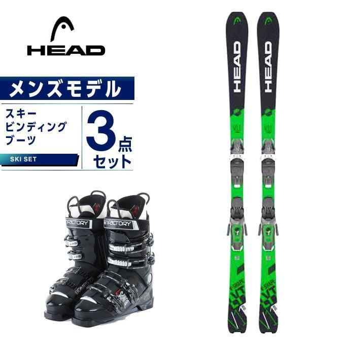 【超ポイントバック祭】 ヘッド +BUMPS メンズ HEAD スキー板 3点セット メンズ スキー板+ビンディング+ブーツ +PR11 V-SHAPE 11 +PR11 GW GR +BUMPS 7S, family家具:01e29dcd --- airmodconsu.dominiotemporario.com