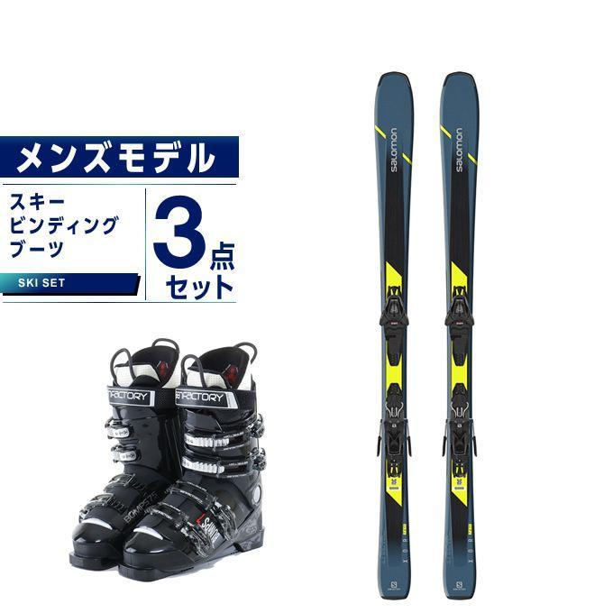 【訳あり】 サロモン salomon スキー板 3点セット メンズ スキー板+ビンディング+ブーツ XDR +L10GW 76 サロモン ST C +L10GW +BUMPS 7S salomon, ニシトナミグン:8d7926ba --- airmodconsu.dominiotemporario.com
