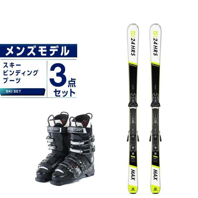 低価格 サロモン スキー板 3点セット メンズ スキー板+ビンディング+ブーツ 24 HOURS HOURS MAX サロモン +Z12 3点セット GW +BUMPS 7S salomon, しまのだいち:be3f1e76 --- airmodconsu.dominiotemporario.com