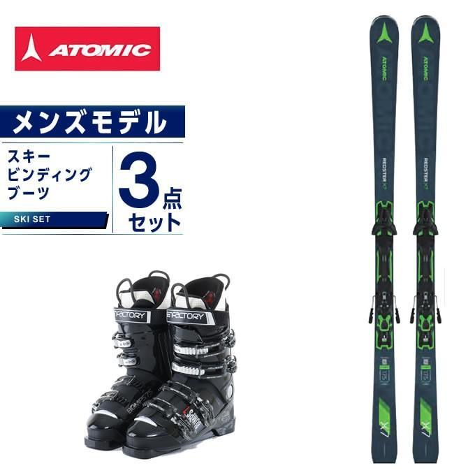 2018新発 アトミック + REDSTER ATOMIC スキー板 3点セット メンズ スキー板+ビンディング+ブーツ 12 REDSTER X7 + FT 12 GW + BUMPS 7S, 株式会社 ニーム:e0f0cc15 --- airmodconsu.dominiotemporario.com