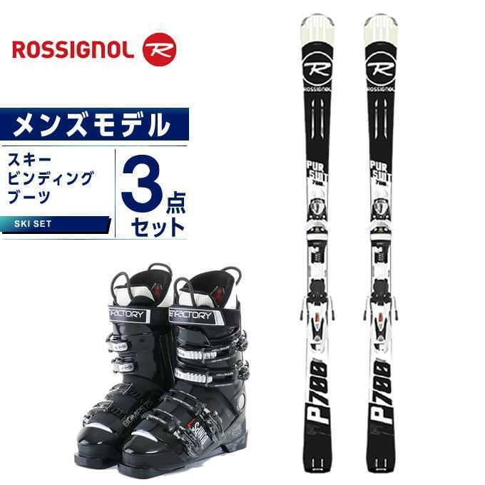 【最新入荷】 ロシニョール ROSSIGNOL スキー板 3点セット メンズ スキー板+ビンディング+ブーツ PURSUIT700 Ti+SPX12 KNC +BUMPS 7S, Rogia 80e2810e