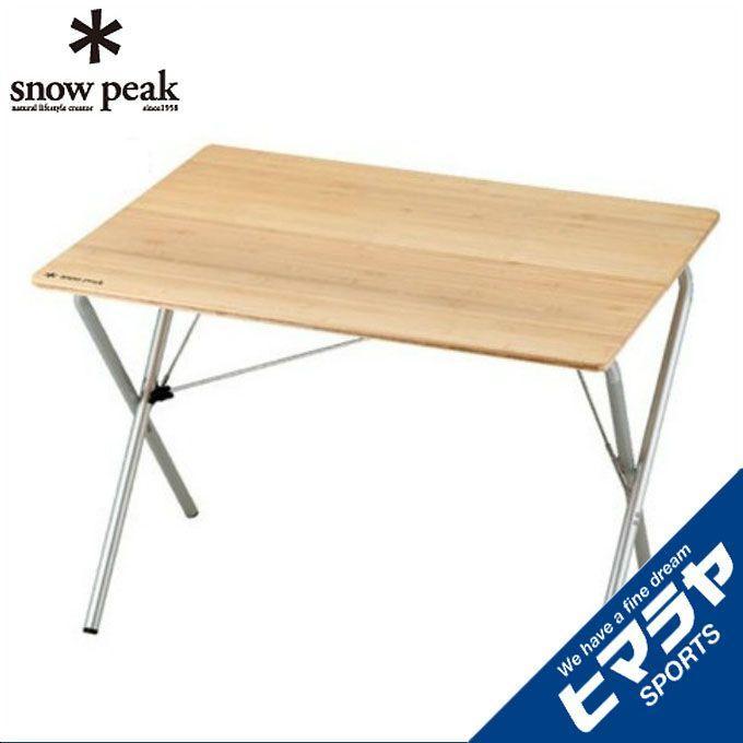 スノーピーク snow peak アウトドアテーブル 大型テーブル ワンアクション テーブル竹 LV-010T od