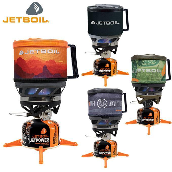 ジェットボイル JETBOIL シングルバーナー MiniMo ミニモ 1824381 od