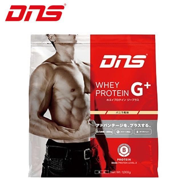 ディーエヌエス DNS ホエイプロテインG+/バニラ風味 D11001190201 sc