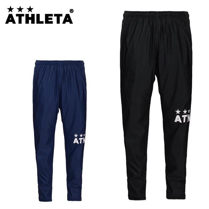 アスレタ ATHLETA サッカーウェア ウインドブレーカーパンツ メンズ レディース ストレッチトレーニングPT 04125 sc