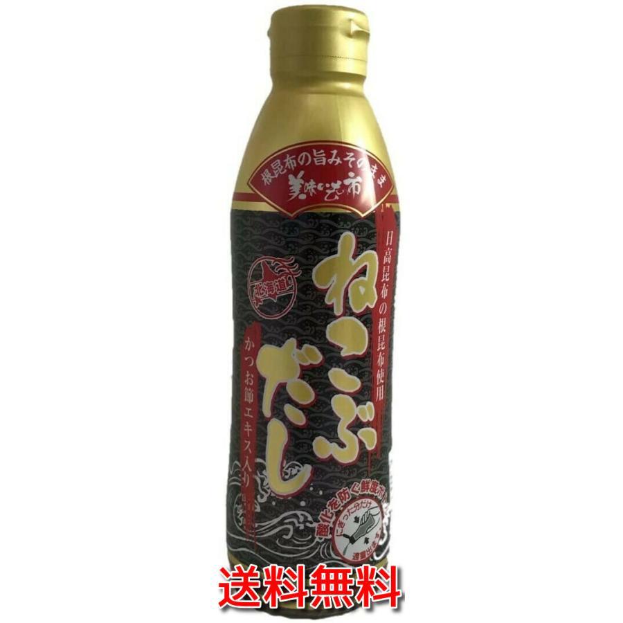 卸直営 ねこぶだし 500ml 1本 とれたて 美味 いもの市 根昆布だし ねこんぶだし ●日本正規品●