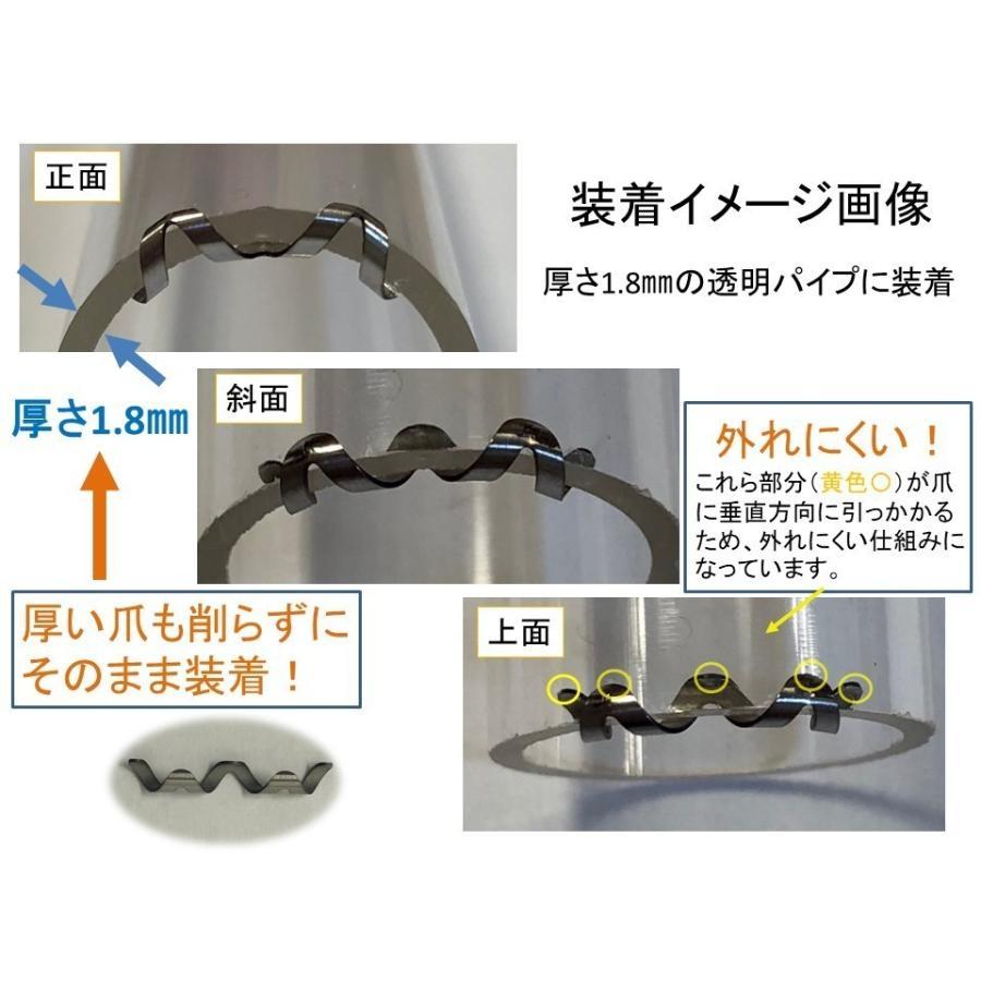 巻き爪 治し方  巻き爪 治療 ネイルエイド 14mm 自分で矯正 ワイヤー クリップ ガード 金具|himawari-corp|10