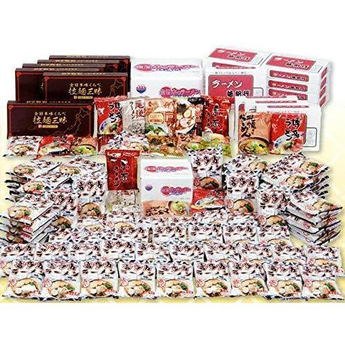全国ラーメン食べくらべ抽選イベント(100名様用) 1544