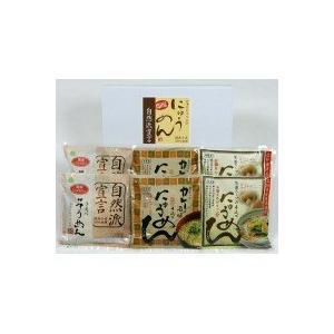 即席手延べにゅうめん 詰め合わせ48袋 (和風しょうゆだし·カレー風味·生姜スープ 各2袋)×8箱 0315463