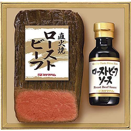 プリマハム 直火焼ローストビーフセット 詰め合せ つめあわせ 詰め合わせ 日本製 国産 れいとう ぷりまはむ ろーすとびーふ ろーすとびーふ himawari-shopping 02