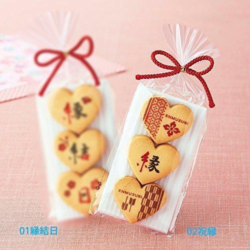 縁結日クッキー02祝縁(100個セット) プチギフト お菓子 ハート 可愛い バラマキ 景品 粗品 お礼 和柄 和風 和装
