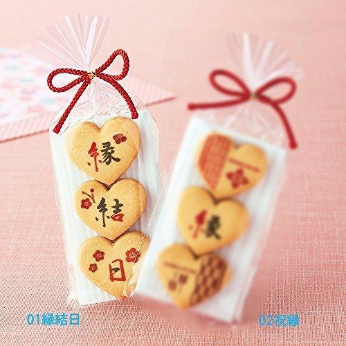 縁結日クッキー01縁結日(100個セット) プチギフト お菓子 ハート 可愛い バラマキ 景品 粗品 お礼 和柄 和風 和装