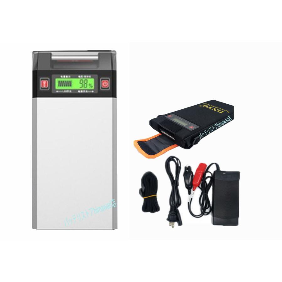 新製品 超大容量:20000mAhダイワシマノ電動用互換バッテリー充電器セット himawari111 02