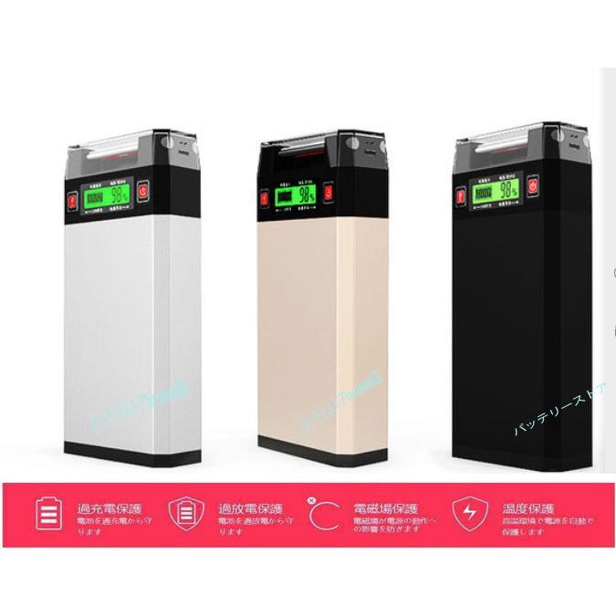 新製品 超大容量:20000mAhダイワシマノ電動用互換バッテリー充電器セット himawari111 05