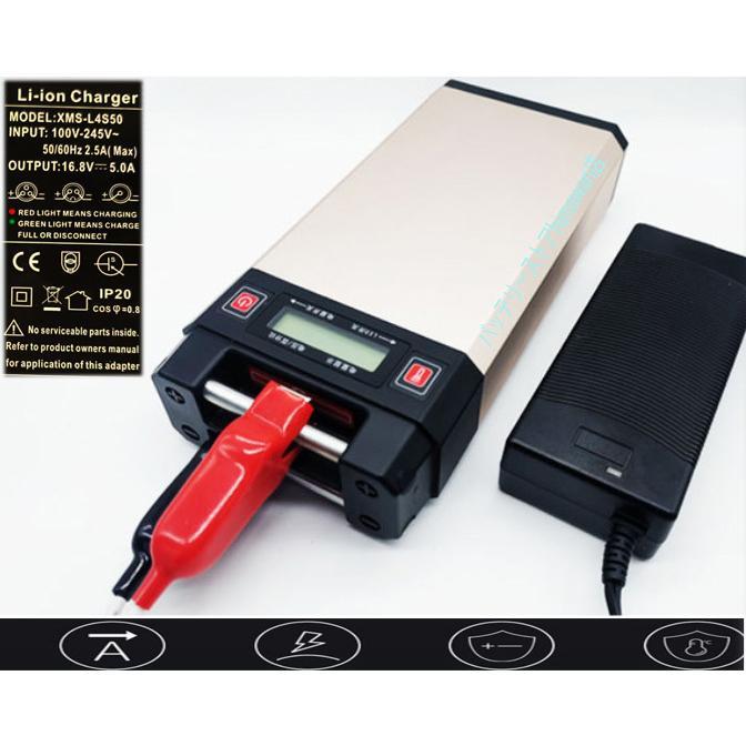 新製品 超大容量:20000mAhダイワシマノ電動用互換バッテリー充電器セット himawari111 07
