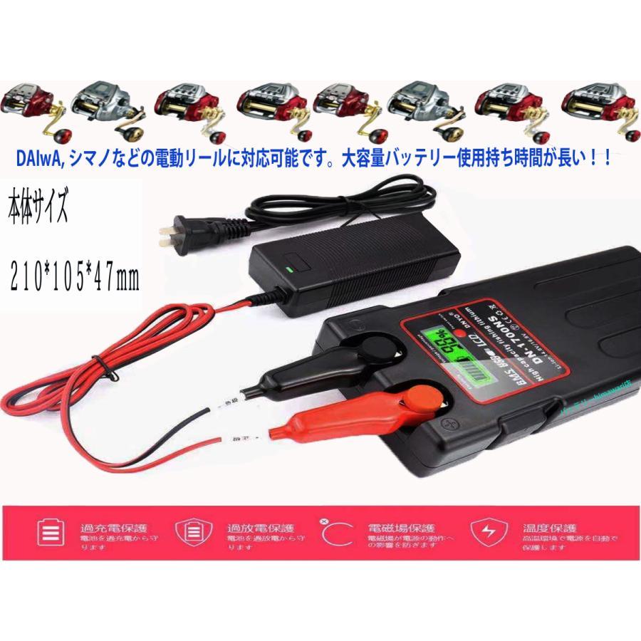 大容量 電動リール用 DN-1700NS スーパーリチウム 互換 バッテリー大容量10400mAh 充電器 セット 14.8V|himawari111|04