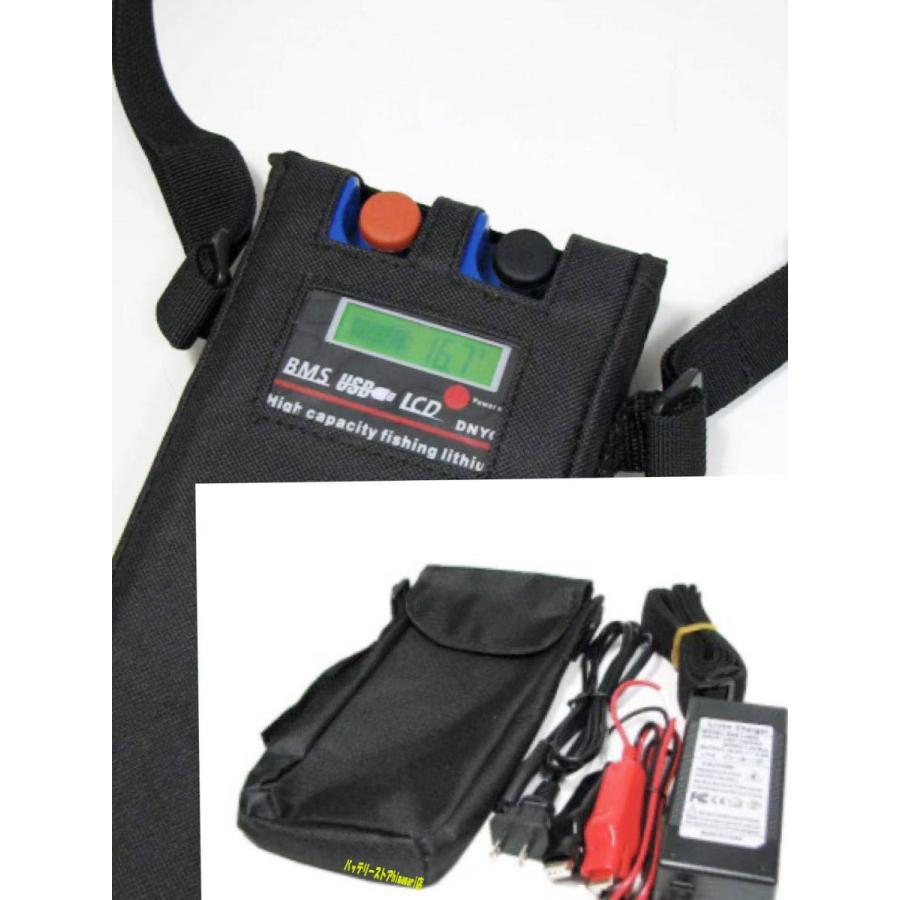 大容量ダイワシマノ電動リール用DN-1700NS互換バッテリー充電器セット himawari111 06